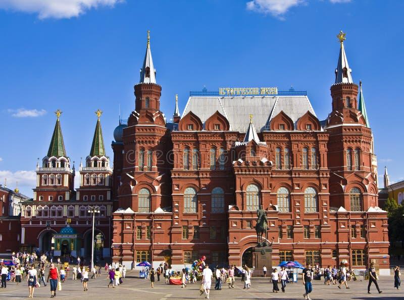 Download 历史莫斯科博物馆 编辑类库存图片. 图片 包括有 历史, 法警, 纪念碑, zhukov, 莫斯科, 世界 - 22350514