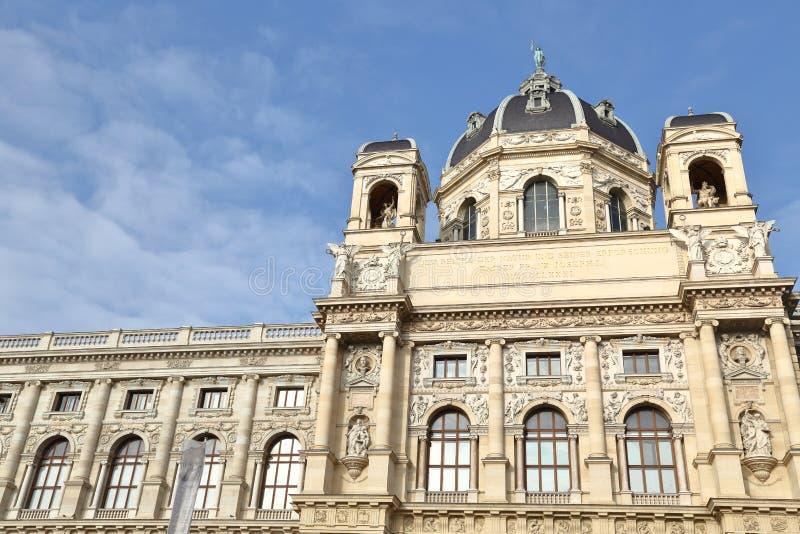 历史记录博物馆自然维也纳 免版税库存图片
