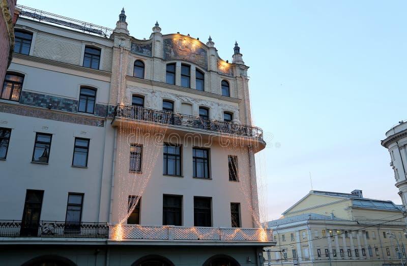 历史建筑在莫斯科Metropol旅馆在晚上,俄罗斯的中心 免版税库存照片