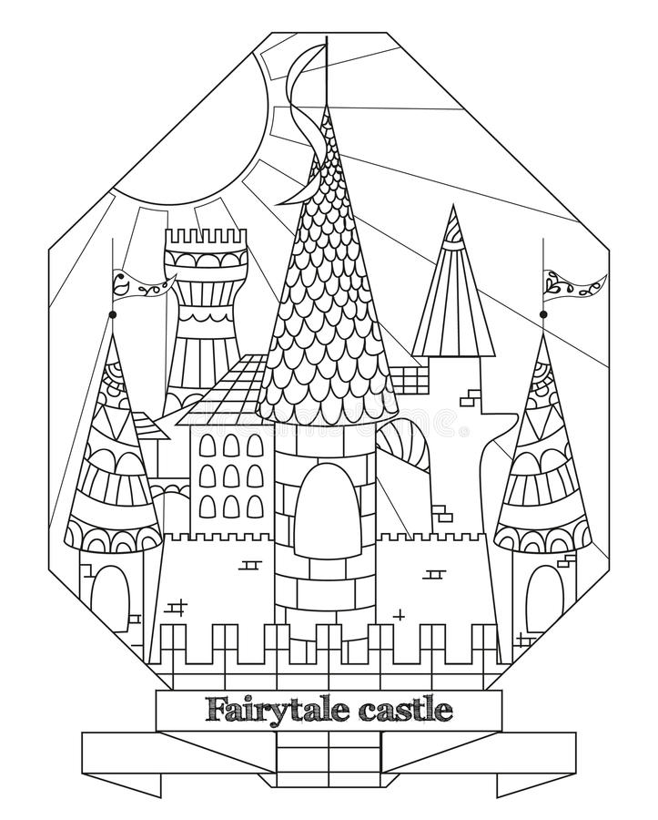原始的乱画样式神仙城堡 向量例证
