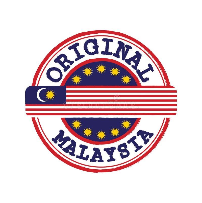 原始的商标的传染媒介邮票与文本马来西亚和栓在中部与国家旗子 皇族释放例证