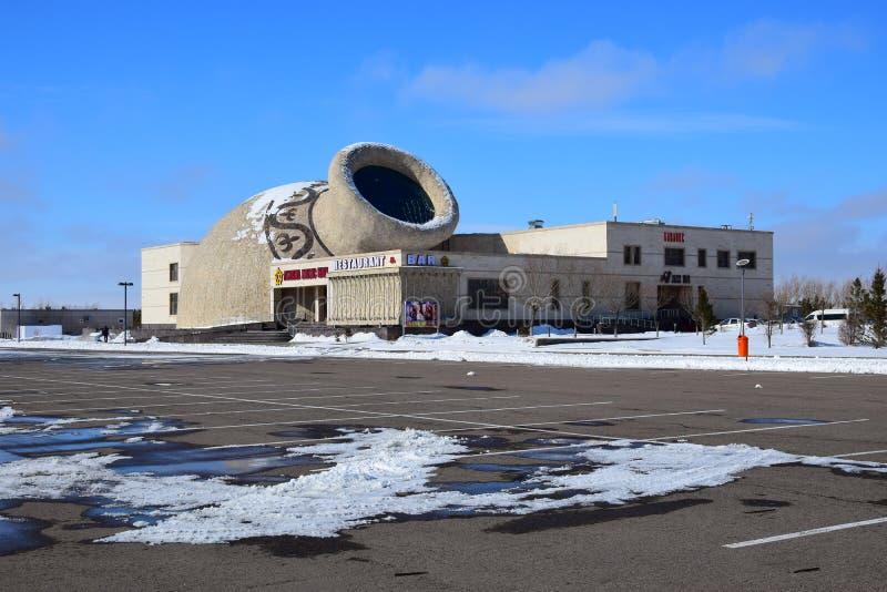 原始的设计阿斯塔纳音乐厅大厦在阿斯塔纳 库存照片