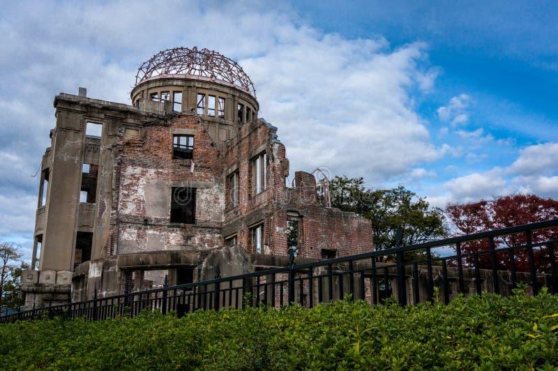 原子弹圆顶或原子弹圆顶 免版税库存图片