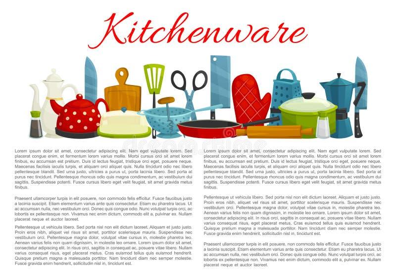厨具和餐具项目传染媒介海报  向量例证