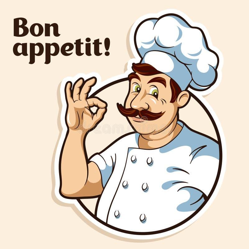 厨师厨师 向量例证