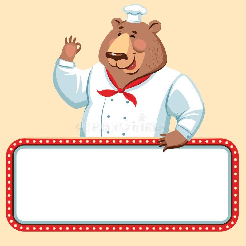 厨师熊 向量例证