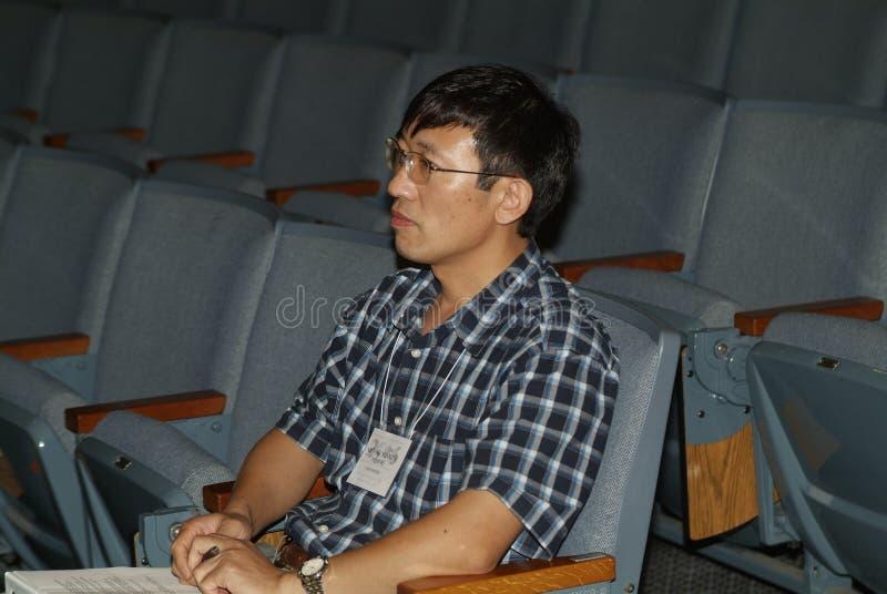 参加一个亚洲会议的亚裔人在Calverton,马里兰g 库存照片