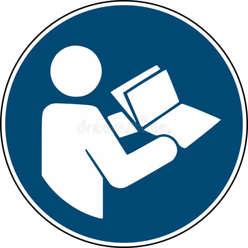 参考说明书小册子-必须的标志iso 7010 向量例证