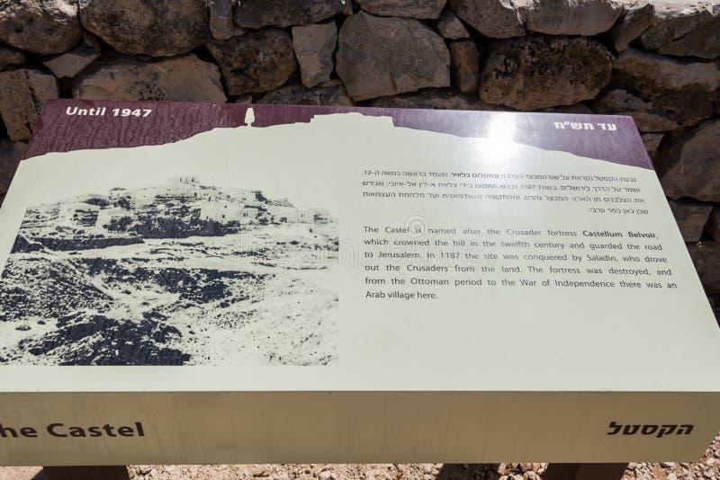 参观的Ein Hemed和Castel国家公园 免版税库存图片