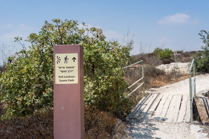 参观的Ein Hemed和Castel国家公园 免版税图库摄影