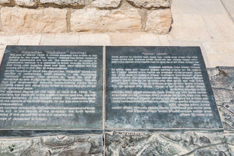 参观的Ein Hemed和Castel国家公园 免版税库存照片