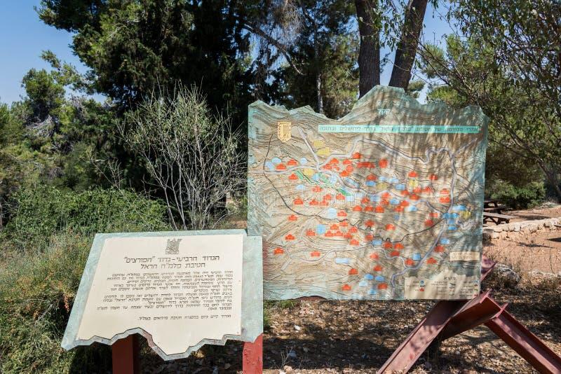 参观的Ein Hemed和Castel国家公园 库存图片