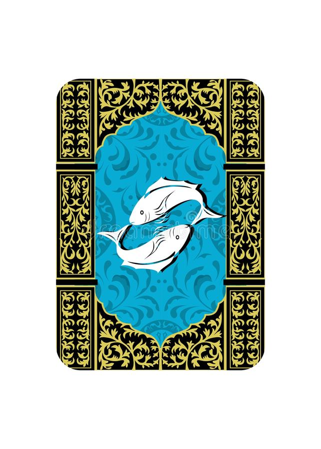 双鱼座标志 皇族释放例证