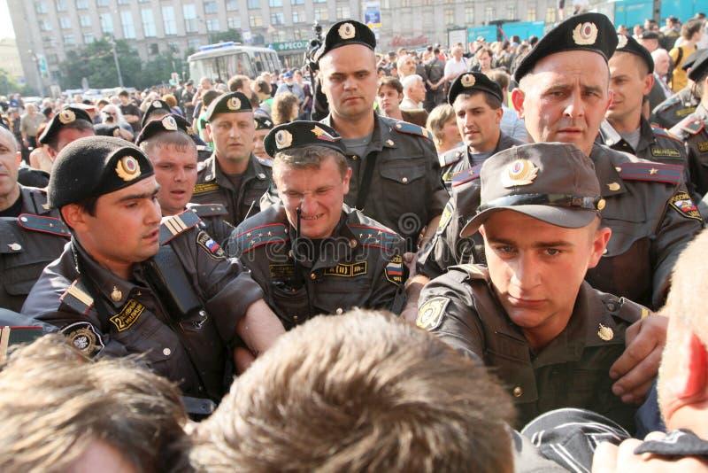 反克里姆林宫莫斯科拒付 免版税库存图片