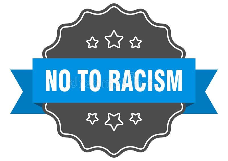 反对种族主义标签 向量例证