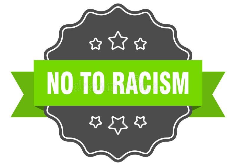 反对种族主义标签 皇族释放例证