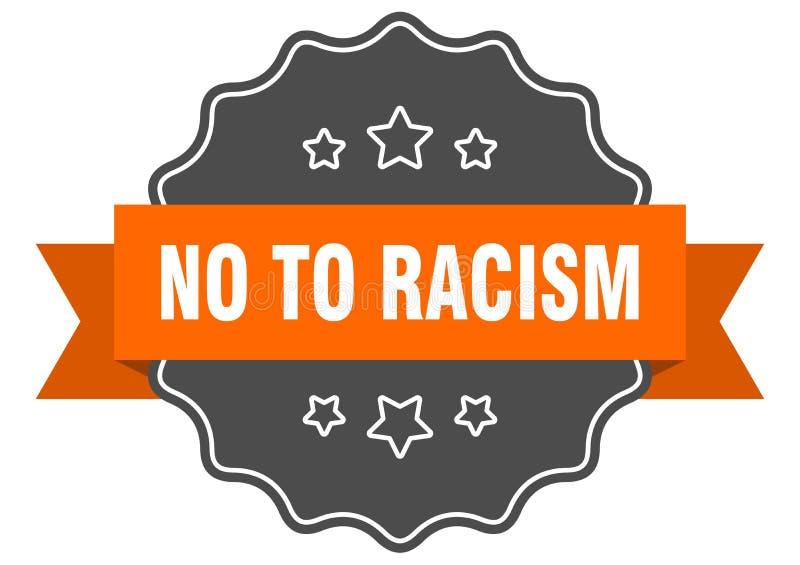 反对种族主义标签 库存例证