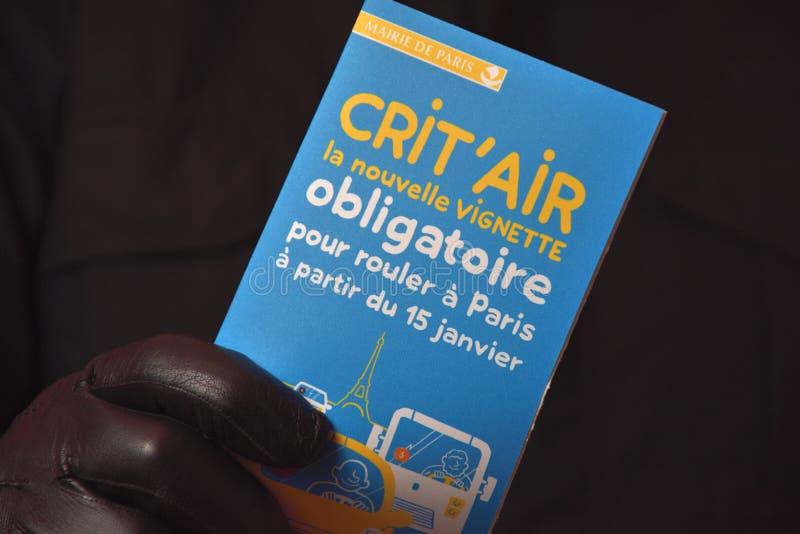 反对空气污染的小插图 库存图片