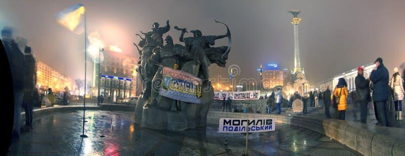反对联合的抗议与俄罗斯 库存照片