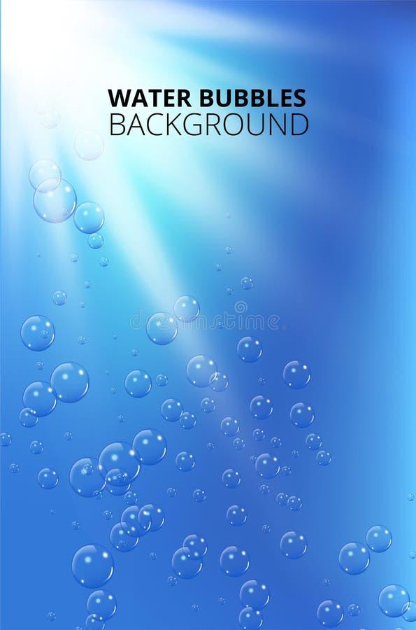 反对蓝色波浪背景的水泡影 也corel凹道例证向量 库存例证