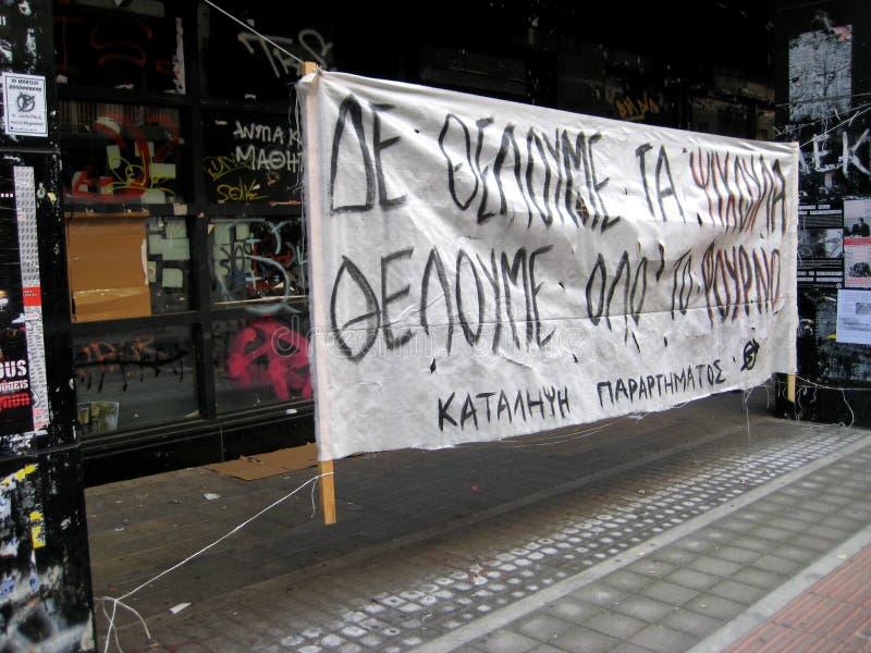 反横幅共产主义政府希腊patra 免版税库存照片