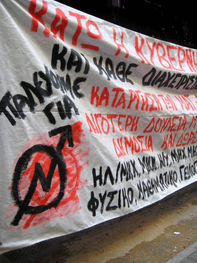 反横幅共产主义政府希腊patra 免版税库存图片