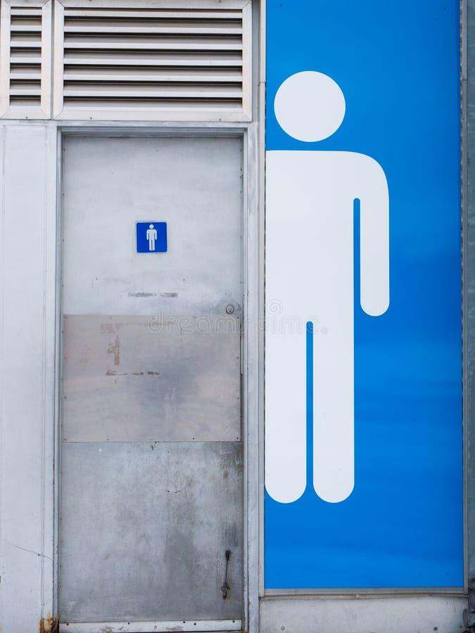 发光的不锈钢洗手间门,抽象 免版税图库摄影