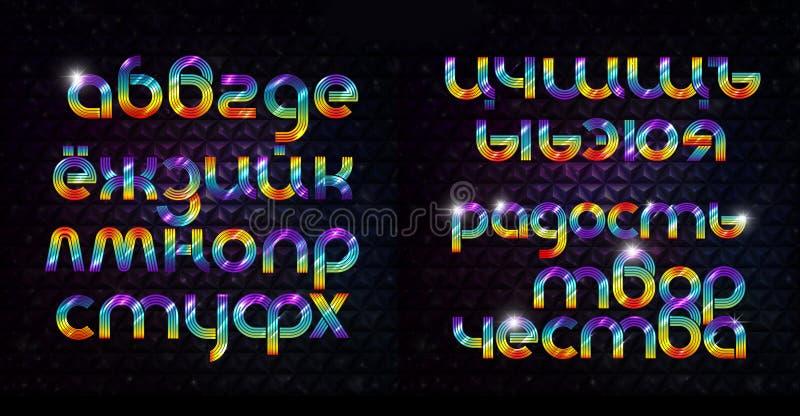 发光的俄国字体 库存例证