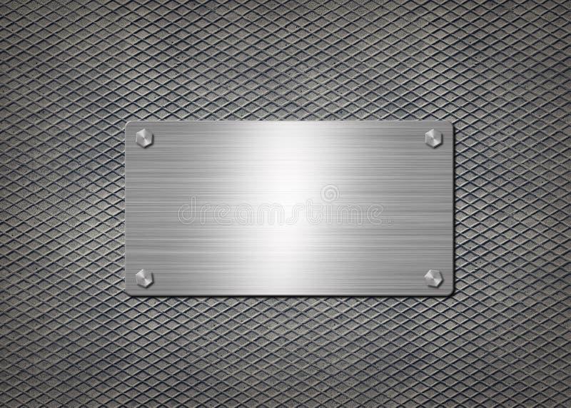 发光金属片在灰色背景 向量例证