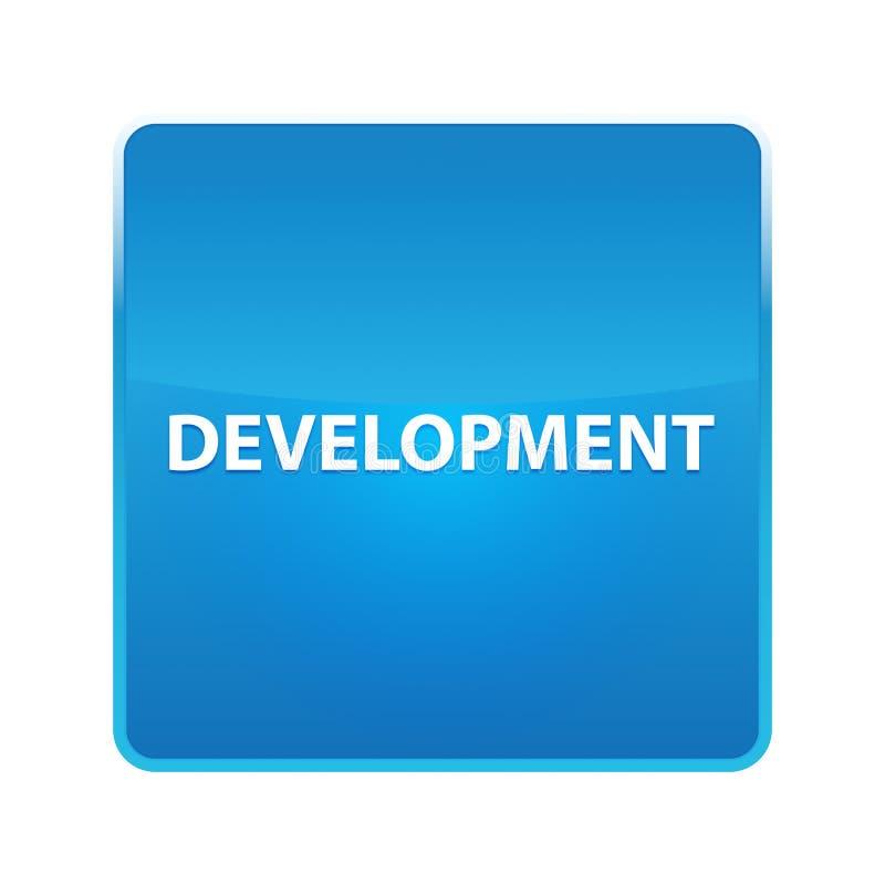 发展发光的蓝色方形的按钮 库存例证
