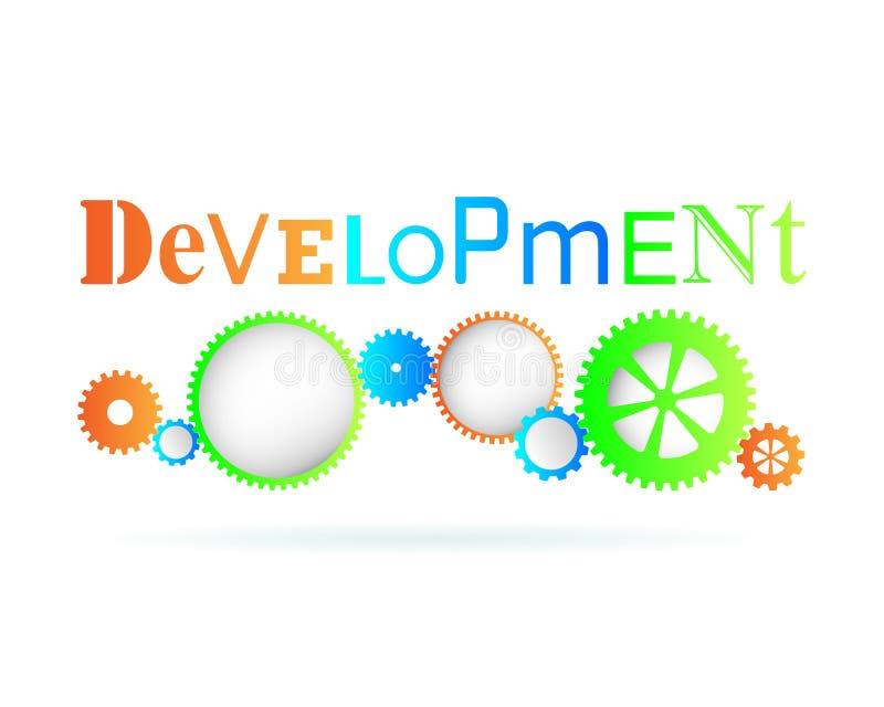 发展齿轮 向量例证