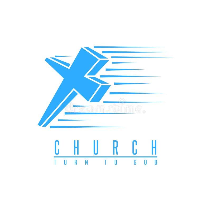 发怒商标教会,灵性宗教标志蓝色大模型,基督徒福音书设计元素 皇族释放例证