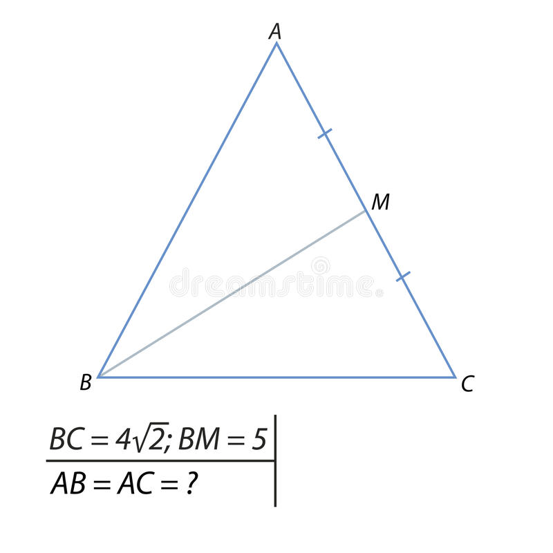 发现一个等腰三角形的边 向量例证