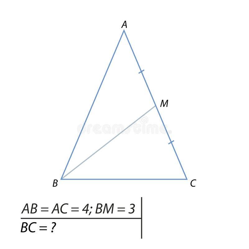 发现三角的基地 向量例证