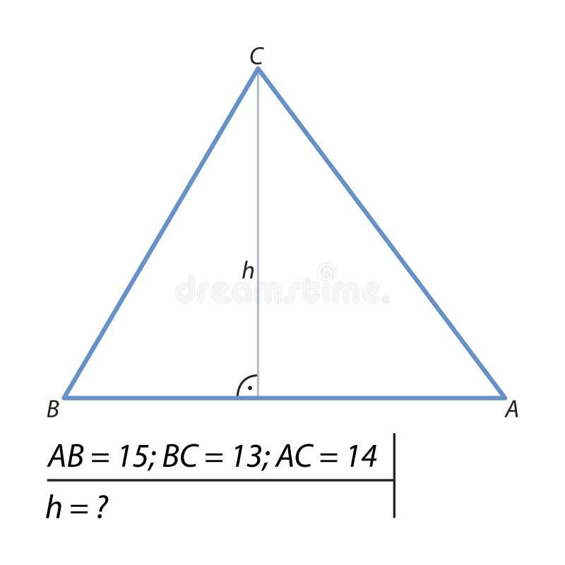 发现三角的高度 库存例证