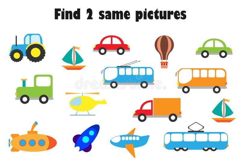 发现两张相同图片,乐趣与运输的教育比赛在孩子的动画片样式,学龄前活页练习题活动为 向量例证