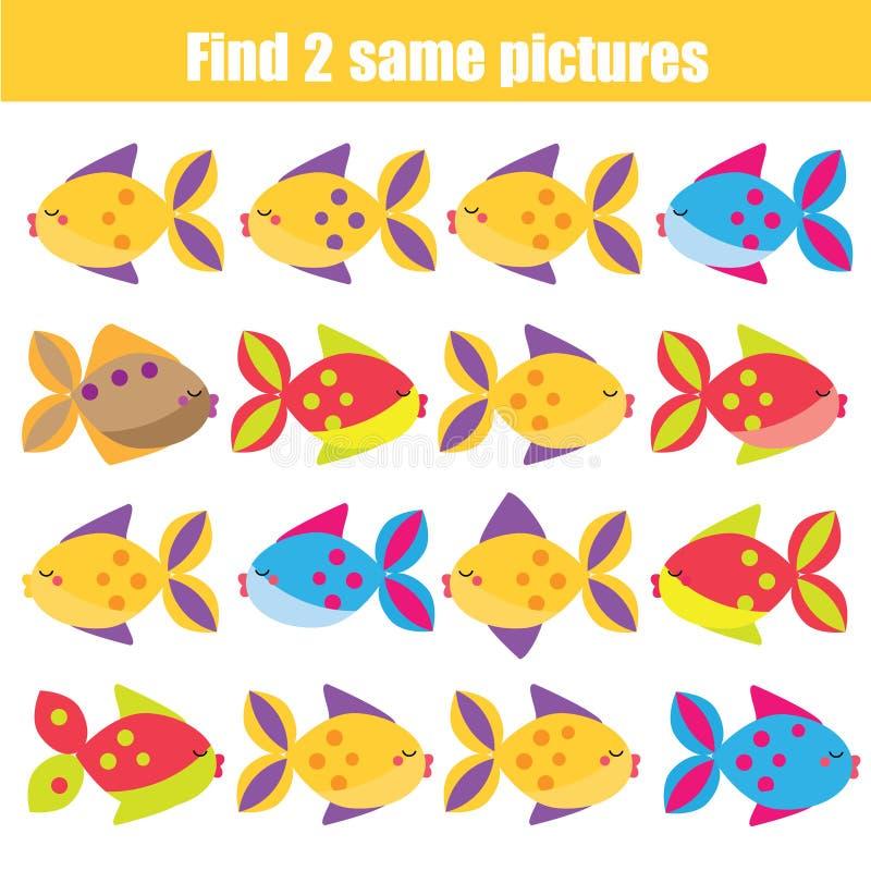 发现同一场图片儿童教育比赛 动物题材 向量例证