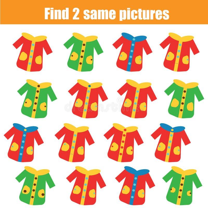 发现同一场图片儿童教育比赛 发现同样外套 向量例证
