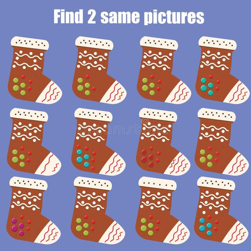 发现同一场图片儿童教育比赛 圣诞节,寒假题材 向量例证