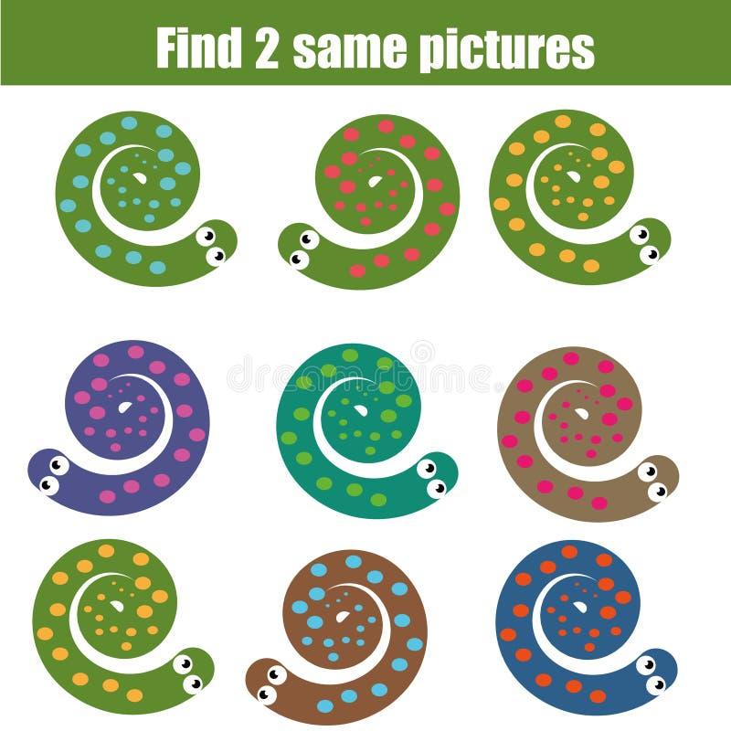 发现同一场图片儿童教育比赛 库存例证