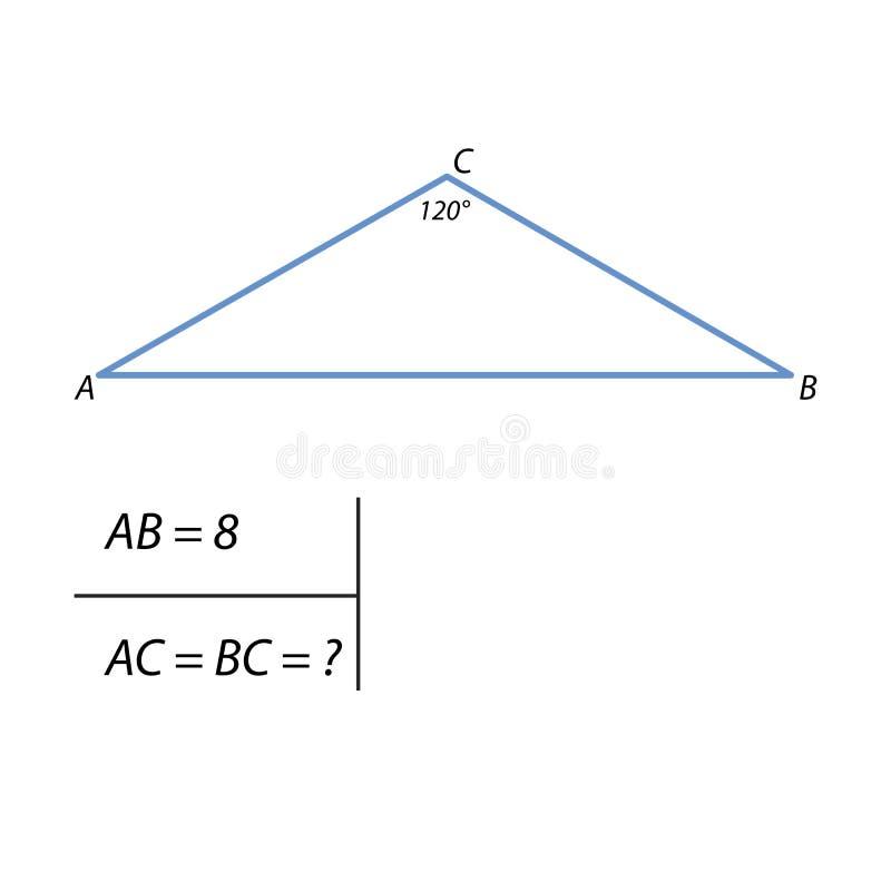 发现正三角形高度的边任务  皇族释放例证