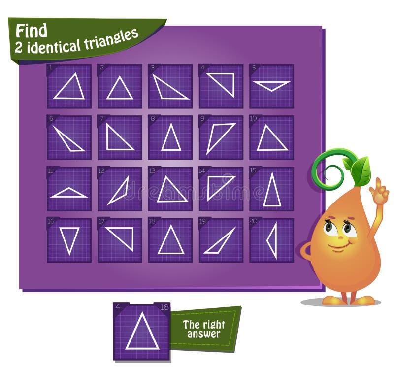 发现2相同三角 皇族释放例证