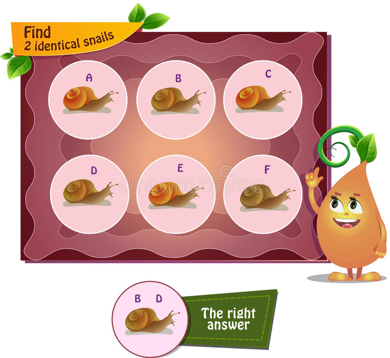 发现2相同蜗牛 向量例证