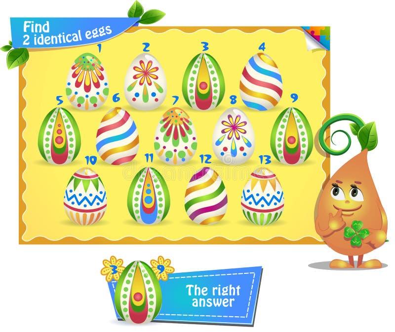 发现2相同鸡蛋复活节 库存例证