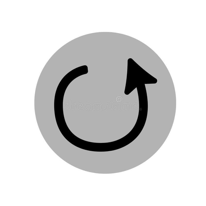 取消变动传媒播放装置象例证 灰色和黑象 也corel凹道例证向量 库存例证