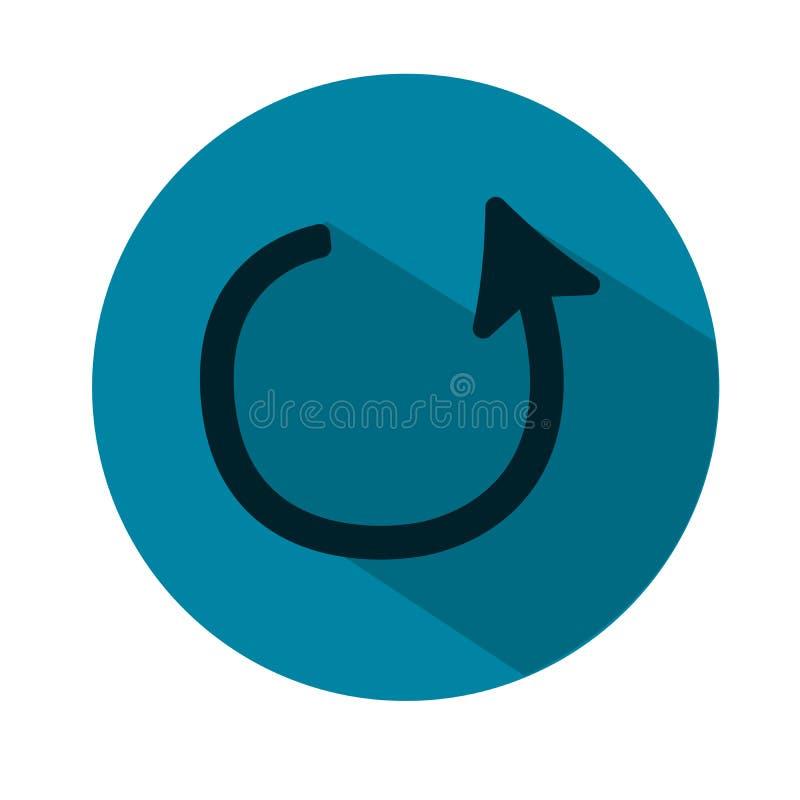 取消变动传媒播放装置象例证 蓝色平的象 也corel凹道例证向量 库存例证