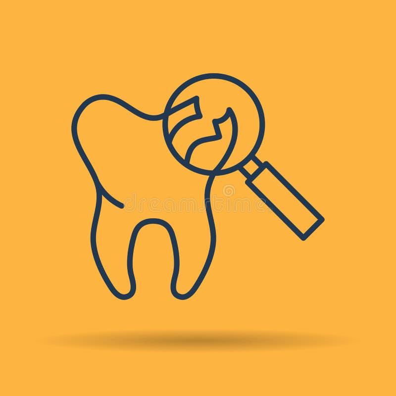 受影响的牙的治疗被隔绝的象  向量例证