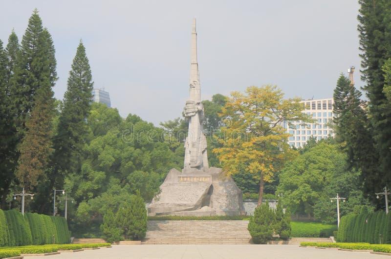 受难者公园广州中国 图库摄影