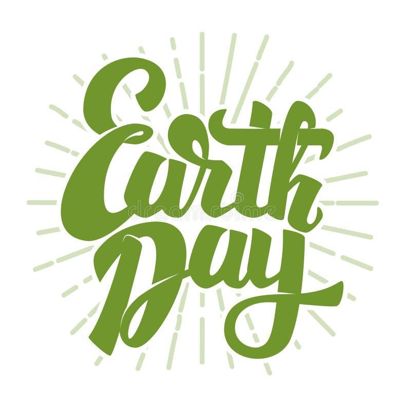 变褐环境叶子去去的绿色拥抱本质说明说法口号文本结构树的包括的日地球 在白色隔绝的手拉的字法词组 皇族释放例证