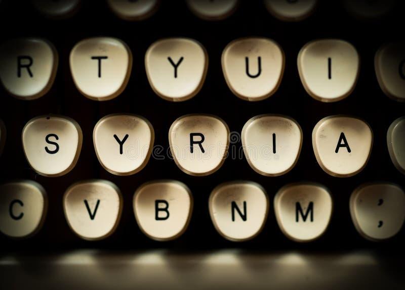 叙利亚新闻或故事 库存照片